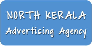 Advertising Agency in North Kerala