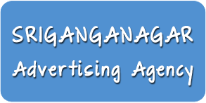 Advertising Agency in Sriganganagar