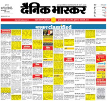 Dainik Bhaskar Classified Epaper