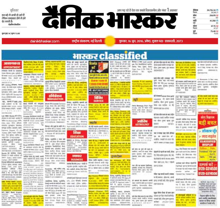 Dating divya bhaskar