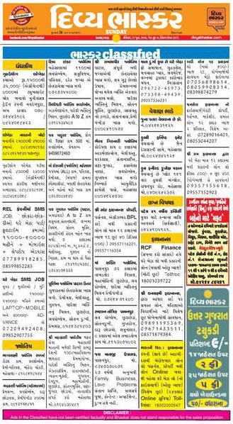 Divya Bhaskar Classifieds News...