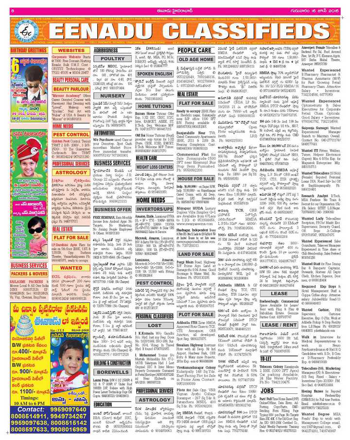 how to read old telugu newspapers online free
