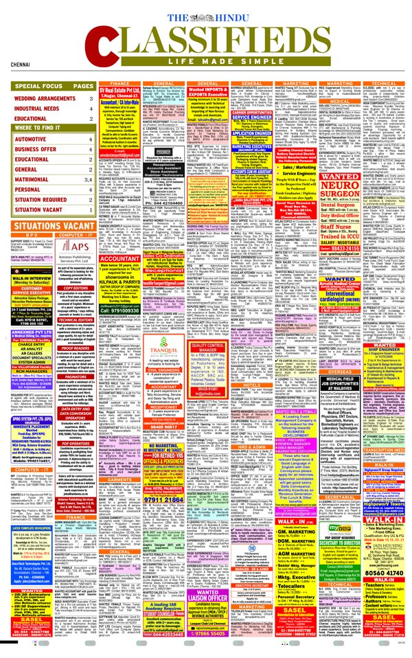 The Hindu Classified Ads Booking Online for Newspaper