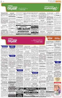 Mathrubhumi Classified Epaper