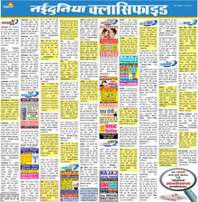 Nai Dunia Classified Epaper