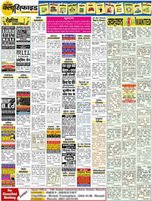Prabhat Khabar Classified Epaper