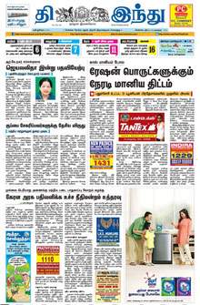 The Hindu Tamil Travel Classified Ad Booking Trichy