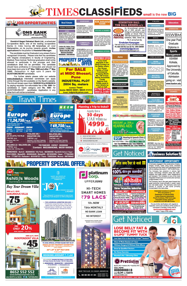 Free ads bangalore online dating