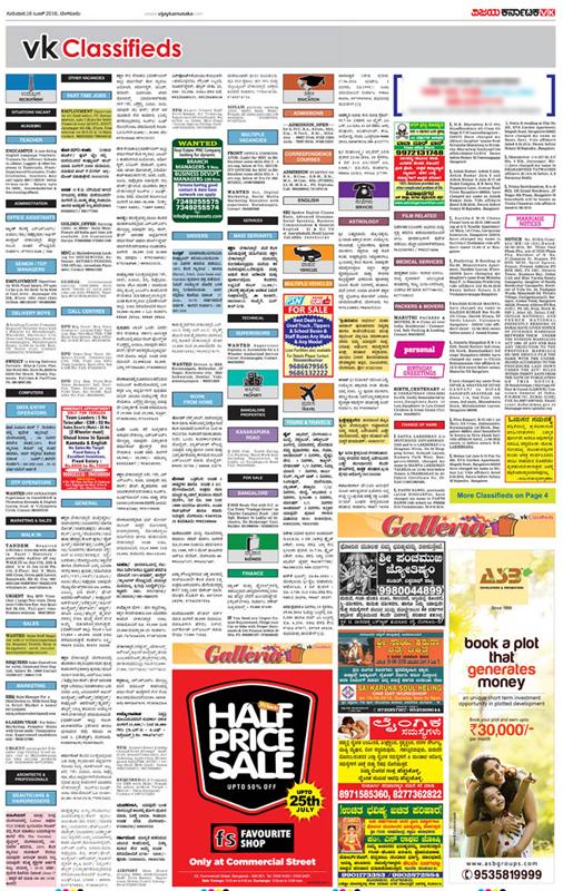 Vijaya karnataka kannada paper pdf