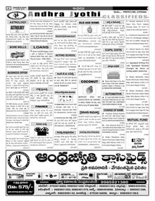 Andhra Jyothi Classifieds Newspaper Ad Online Booking @ Ads2publish