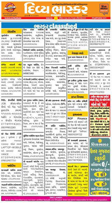 Divya Bhaskar Classified Epaper