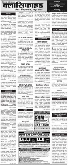 Divya Himachal Classified Epaper