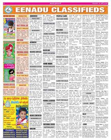 Eenadu Classified Epaper