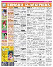 Eenadu Classifieds Newspaper Ad Online Booking @ Ads2publish, Telugu
