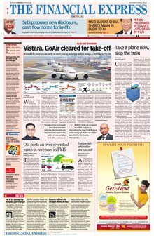 Financial Express Classified Epaper