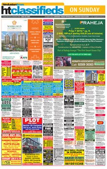 Hindustan Times Classified Epaper
