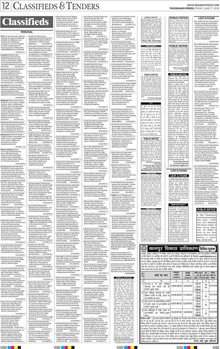 Indian Express Classifieds Newspaper Ad Online Booking