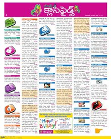 Sakshi Classifieds Newspaper Ad Online Booking @ Ads2publish
