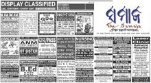 The Samaja Classified Epaper