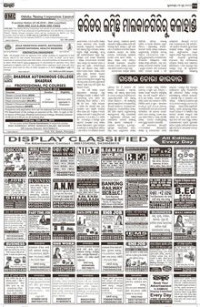 Sambad Classified Epaper