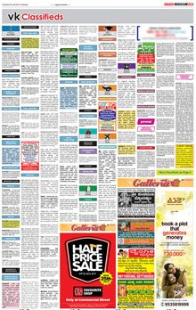 Vijaya Karnataka Classified Epaper