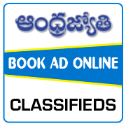 Andhra Jyothy Classified Ad Booking