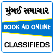 Bombay Samachar Classified Ad Booking