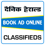 Dainik Herald Classified Ad Booking