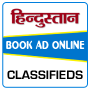 Hindustan Hindi Classified Ad Booking