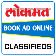 Lokmat Classified Ad Booking