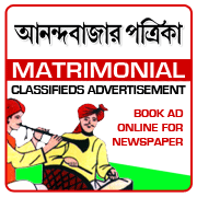 Anandabazar Patrika Matrimonial Classifieds Booking