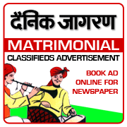 Dainik Jagran Matrimonial Classifieds Booking