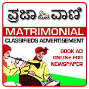Prajavani Matrimonial Classifieds Booking