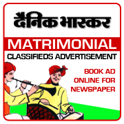 Dainik Bhaskar Matrimonial Classifieds Booking