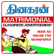 Dinakaran Matrimonial Classifieds Booking