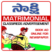 Sakshi Matrimonial Classifieds Booking