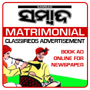 Sambad Matrimonial Classifieds Booking