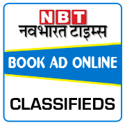 Navbharat Times Classified Ad Booking