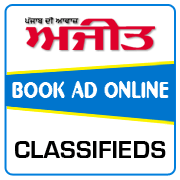 Ajit Classified Ad Booking