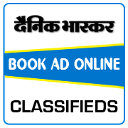 Dainik Bhaskar Classified Ad Booking
