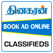 Dinakaran Classified Ad Booking