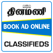 Dinamani Classified Ad Booking