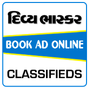 Divya Bhaskar Classified Ad Booking