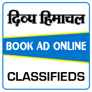 Divya Himachal Classified Ad Booking