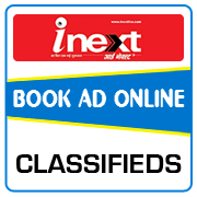Inext Classified Ad Booking
