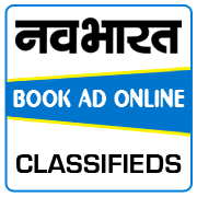 Navabharat Classified Ad Booking