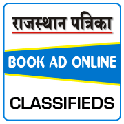 Rajasthan Patrika Classified Ad Booking