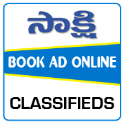 Sakshi Classified Ad Booking