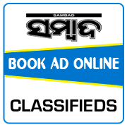 Sambad Classified Ad Booking