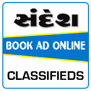 Sandesh Classified Ad Booking